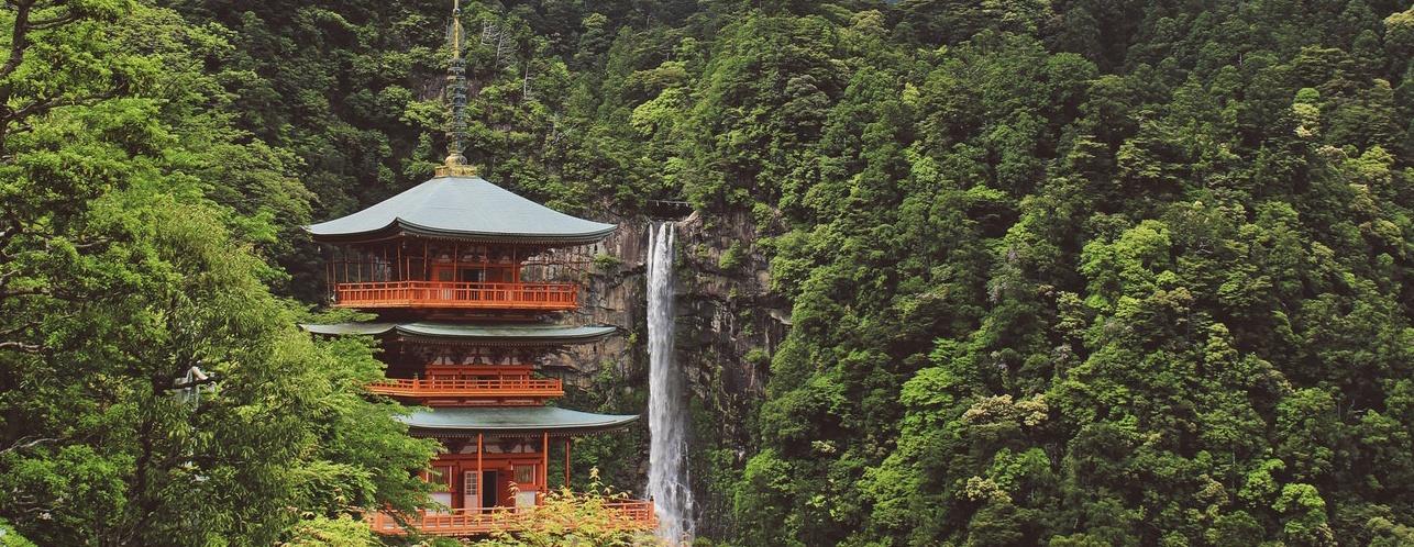 Wakayama Prefecture, Japan crop.jpg
